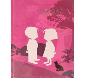 MATRIKAS PREMIUM 192 PAGES A5 S/SUB S/R